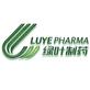 绿叶制药集团(宣)山东绿叶制药有限公司