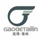 杭州泰林生物技术设备有限公司