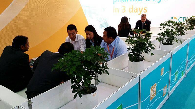 制药业第一采购会:第四届CPhI制药买家采购会成功举办