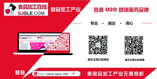 SJGLE.com