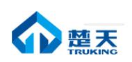 楚天科技股份有限公司/吉林省華通制藥設備有限公司