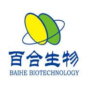 威海百合生物技术股份有限公司