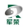 唐山军荣铝业有限公司