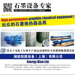 上海皆替化工设备有限公司