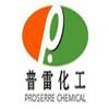 杭州普雷化工有限公司