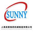 上海圣联制药机械制造有限公司