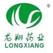 湖北龙翔药业科技股份有限公司