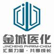 山东金城医药股份有限公司