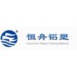 淄博恒舟铝塑包装材料有限公司\菲诺海诚联合有限公司