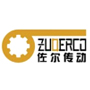 上海佐尔传动设备有限公司