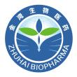 珠海生物医药外贸特色产业集群