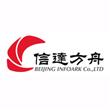 北京信达方舟国际贸易有限公司