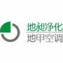 上海地昶净化科技有限公司