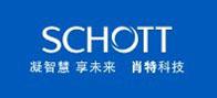 肖特(上海)精密材料和設備國際貿易有限公司