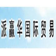 上海磐沃精细化工有限公司