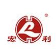 上海宏利药用包装材料有限公司