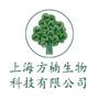 上海方楠生物科技有限公司
