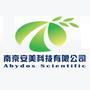 南京安美科技有限公司