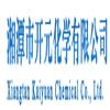 湘潭市开元化学有限公司