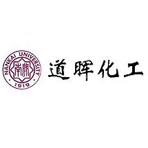 河北道晖化工有限公司