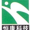 四川恒康科技发展有限公司