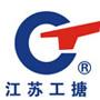 江苏工搪化工设备有限公司/德锐特工搪化工设备江苏有限公司