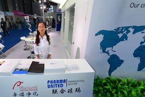 上海辛诺净化科技有限公司