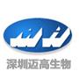 深圳市迈高生物科技有限公司