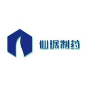 浙江仙琚制药股份有限公司