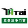 江阴市亚泰净化设备技术有限公司