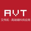 艾伟拓(上海)医药科技有限公司