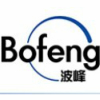 上海波峰电子有限公司