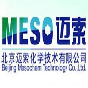 北京迈索化学技术有限公司