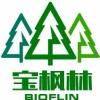 业立生物科技(上海)有限公司