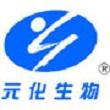 许昌元化生物科技有限公司