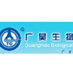 山东广昊生物制品有限公司