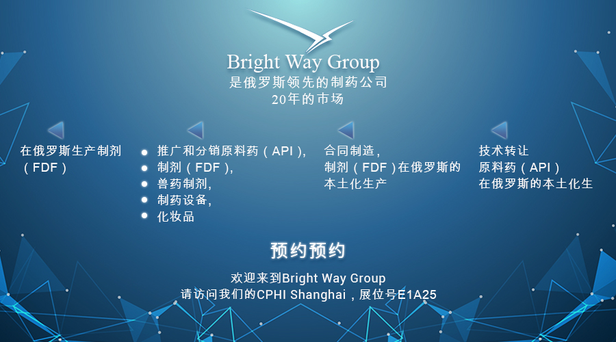 Bright Way Group