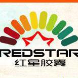 上海红星胶丸有限公司