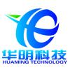 华明科技(香港)有限公司