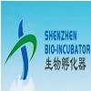 深圳高新区生物孵化器