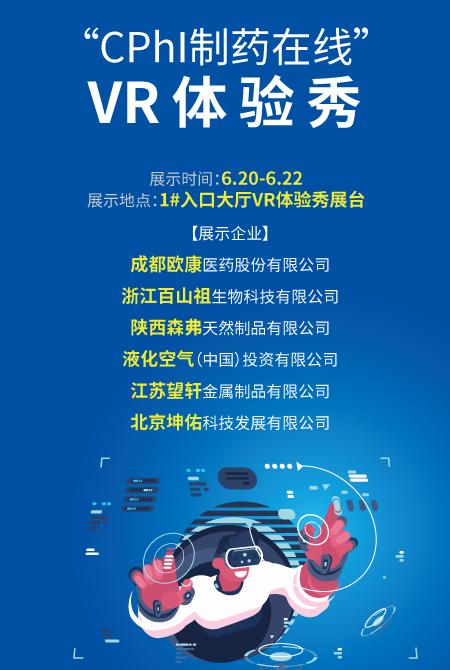 VR体验券