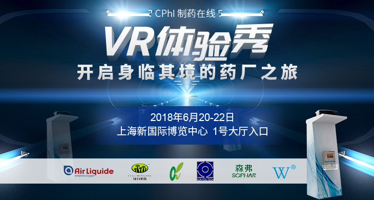 VR体验秀