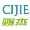 上海赐杰环保科技有限公司