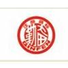 江苏省勤奋药业有限公司