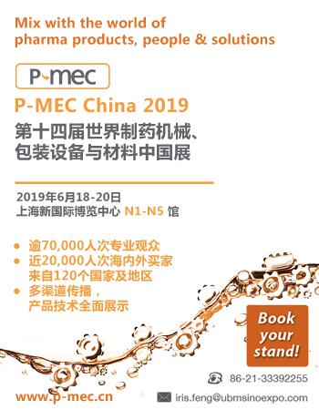 P-MEC