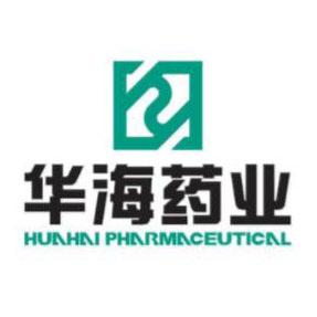 浙江华海药业股份有限公司