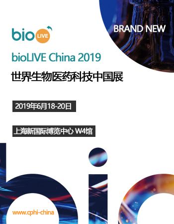 bioLIVE China 2019
