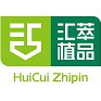 南阳汇萃植物制品有限公司