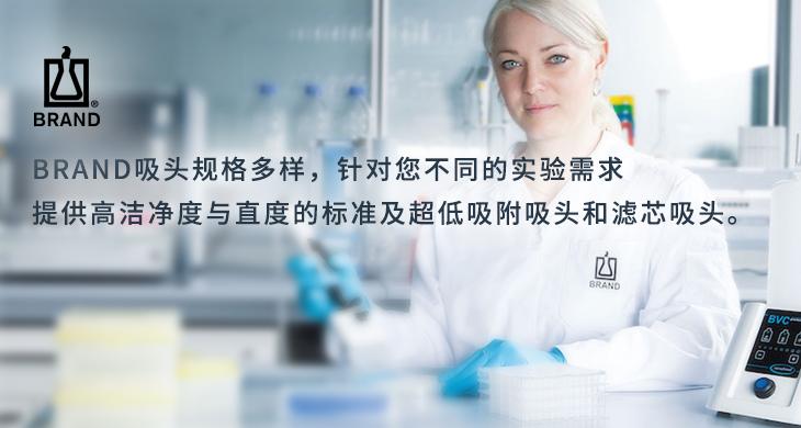普兰德(上海)贸易有限公司