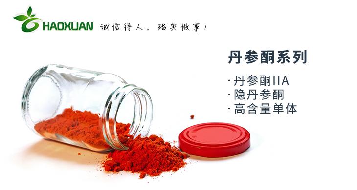 西安昊轩生物科技有限公司